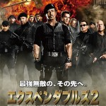 expendables 2 international poster