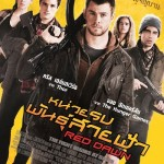 Red Dawn yellow Poster